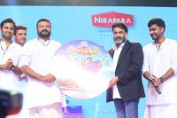 -Achayans-audio-launch-photos-(6)
