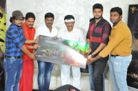 Angulika-Movie-Teaser-Launch-Stills-(12)