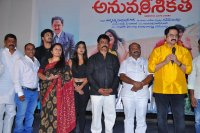 Anu-Vamsi-Katha-Movie-Audio-Launch-Stills-(10)