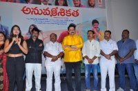 Anu-Vamsi-Katha-Movie-Audio-Launch-Stills-(11)