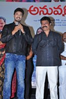 Anu-Vamsi-Katha-Movie-Audio-Launch-Stills-(12)