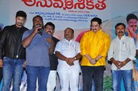 Anu-Vamsi-Katha-Movie-Audio-Launch-Stills-(13)