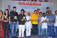 Anu-Vamsi-Katha-Movie-Audio-Launch-Stills-(14)