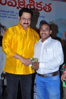 Anu-Vamsi-Katha-Movie-Audio-Launch-Stills-(15)