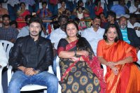 Anu-Vamsi-Katha-Movie-Audio-Launch-Stills-(16)