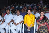 Anu-Vamsi-Katha-Movie-Audio-Launch-Stills-(18)