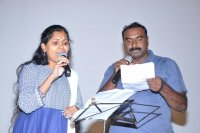 Anu-Vamsi-Katha-Movie-Audio-Launch-Stills-(2)