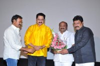 Anu-Vamsi-Katha-Movie-Audio-Launch-Stills-(4)