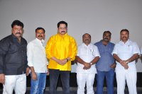 Anu-Vamsi-Katha-Movie-Audio-Launch-Stills-(5)