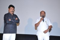 Anu-Vamsi-Katha-Movie-Audio-Launch-Stills-(6)