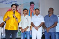 Anu-Vamsi-Katha-Movie-Audio-Launch-Stills-(9)
