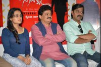 Devara-Nadalli-Press-Meet-Images-(15)