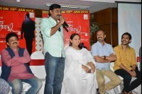Devara-Nadalli-Press-Meet-Images-(21)