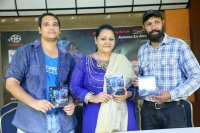 Dyavudaa-Movie-Audio-Launch-Stills-(5)