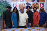Gulf-Movie-Press-Meet-Stills-(1)