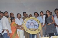 Kadugu-Audio-Launch-Photos-(22)