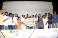 Kadugu-Audio-Launch-Photos-(9)