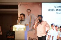 Madhura-Raja-Audio-Launch-(7)