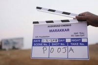 Marakkar-Arabikadalinte-Simham-Location-Photos-(6)