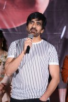 Raja-The-Great-Movie-Theatrical-Trailer-Launch-Stills-(100)