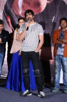 Raja-The-Great-Movie-Theatrical-Trailer-Launch-Stills-(101)