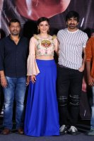 Raja-The-Great-Movie-Theatrical-Trailer-Launch-Stills-(104)