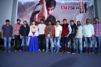 Raja-The-Great-Movie-Theatrical-Trailer-Launch-Stills-(50)