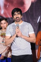 Raja-The-Great-Movie-Theatrical-Trailer-Launch-Stills-(96)