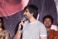 Raja-The-Great-Movie-Theatrical-Trailer-Launch-Stills-(97)