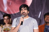 Raja-The-Great-Movie-Theatrical-Trailer-Launch-Stills-(98)