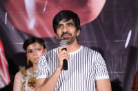 Raja-The-Great-Movie-Theatrical-Trailer-Launch-Stills-(99)