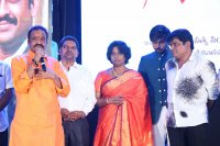 Soda-Goli-Soda-Movie-Audio-Launch-Stills-(33)