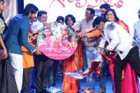 Soda-Goli-Soda-Movie-Audio-Launch-Stills-(43)