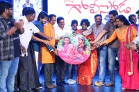 Soda-Goli-Soda-Movie-Audio-Launch-Stills-(44)