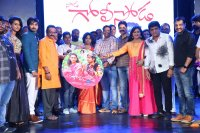 Soda-Goli-Soda-Movie-Audio-Launch-Stills-(45)