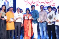 Soda-Goli-Soda-Movie-Audio-Launch-Stills-(49)