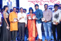 Soda-Goli-Soda-Movie-Audio-Launch-Stills-(50)