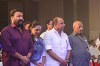 Villain-Movie-Audio-Launch-pics-(14)