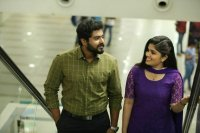 Ira-Malayalam-Movie-Stills-(2)