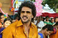Upendra-Matte-Baa-Images-(4)