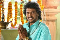 Upendra-Matte-Baa-Images-(5)