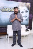 Chiranjeevi-Congratulates-Mahanati-Movie-Team-Pics-(9)