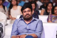Chiranjeevi-at-Tej-I-Love-You-Audio-Launch-Photos-(11)
