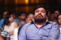 Chiranjeevi-at-Tej-I-Love-You-Audio-Launch-Photos-(6)