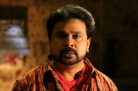 Dileep-in-China-Town-(11)