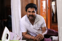 Dileep-in-China-Town-(9)