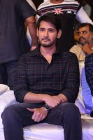 Mahesh-Babu-at-Sammohanam-Pre-Release-Event-Photos-(11)
