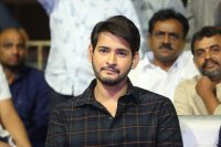 Mahesh-Babu-at-Sammohanam-Pre-Release-Event-Photos-(19)