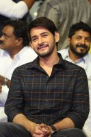 Mahesh-Babu-at-Sammohanam-Pre-Release-Event-Photos-(27)