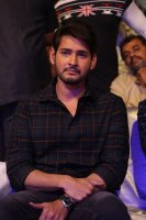 Mahesh-Babu-at-Sammohanam-Pre-Release-Event-Photos-(8)